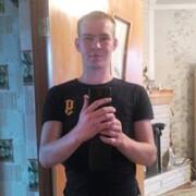 Серж, 28, г.Николаевск-на-Амуре