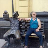 руслан, 47 лет, Водолей, Каменск-Шахтинский