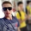 Дима, 20, г.Хабаровск
