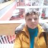 Таша, 34, г.Познань