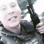 Алексей, 23, г.Тбилисская