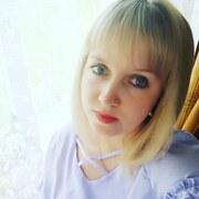 Оксана Викторовна, 29, г.Петрозаводск