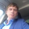 Алекс, 31, г.Энгельс