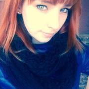 Татьяна 29 лет (Рак) Бровары
