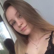 Алиса, 18, г.Саратов