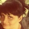 Екатерина, 29, г.Тыхы