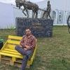 Nikolay, 34, г.Бокситогорск