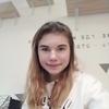 Катя, 17, г.Харьков