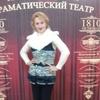 Светлана, 41, г.Астрахань