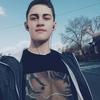 Михайло, 16, Трускавець