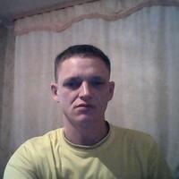 Денис, 36 лет, Овен, Райчихинск