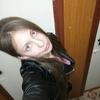Елена, 26, г.Ульяновск