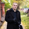 Viktor Aleksandrov, 30, Krasnoyarsk