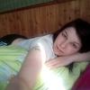 Валентина, 26, г.Вологда