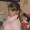 Арина, 21, г.Усолье-Сибирское (Иркутская обл.)