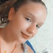 Вероника, 16, г.Элиста