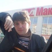 Сергей 34 Вологда