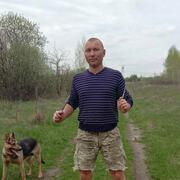 Дмитрий Гринюк 35 Киев