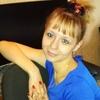 Yuliya, 25, Dubna