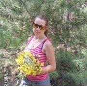 Юлия, 22, г.Славянск