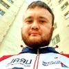 Амиго, 25, г.Екатеринбург