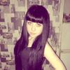 Елена, 23, г.Канск