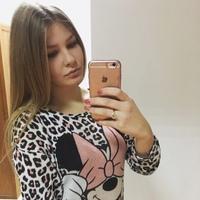 ирина, 30 лет, Дева, Нерюнгри