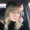 Юлия, 31, г.Находка (Приморский край)