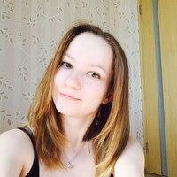 Ирина, 26 лет, Рыбы, Новосибирск