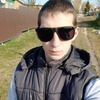 Алексей, 26, г.Новые Бурасы