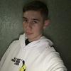Макс, 18, г.Новочеркасск