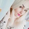 Екатерина Чернова, 30, г.Харьков