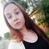 Карина, 19, г.Сумы