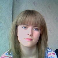 Полина, 25 лет, Рак, Котлас