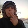 Ivan, 27, Kineshma
