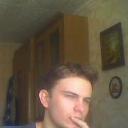 Alex 33 Екатеринбург