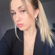 Кристина 22 Барнаул