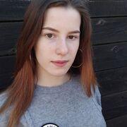 Лина 16 Николаев