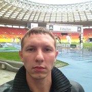 Юрий, 33 года, Дева
