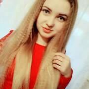 Lydmila, 24, г.Николаев