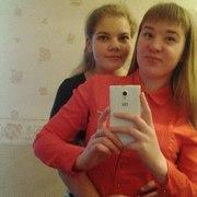 Диана, 26, г.Североуральск