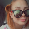 Aleksandra, 20, Novoaltaysk