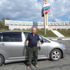 Степан, 59, г.Находка (Приморский край)