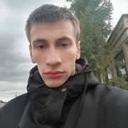 Денис 22 Сердобск