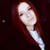 Виктория, 24, г.Измаил