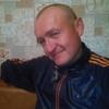 Андрей, 34, г.Красногвардейское