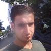crin, 22, г.Бухарест
