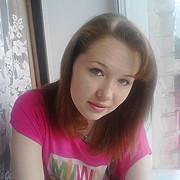 Наталья, 27, г.Хилок