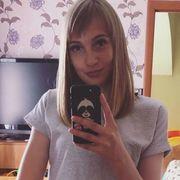 Мария 28 лет (Стрелец) на сайте знакомств Нижневартовска
