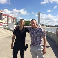 Илья, 25 лет, Овен, Кемерово